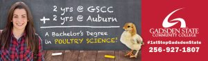 GSCC_PoultryScience_Billboard
